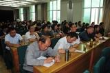 昆企协宣传工作会议